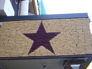 Corn Palace Facade Detail