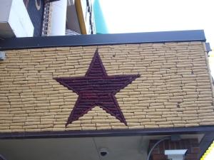 Corn Palace Facade Detail